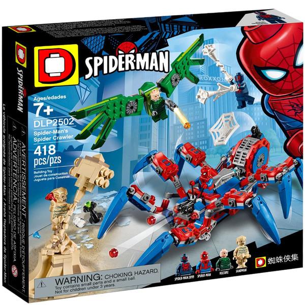 ساختنی طرح مرد عنکبوتی کد 2502