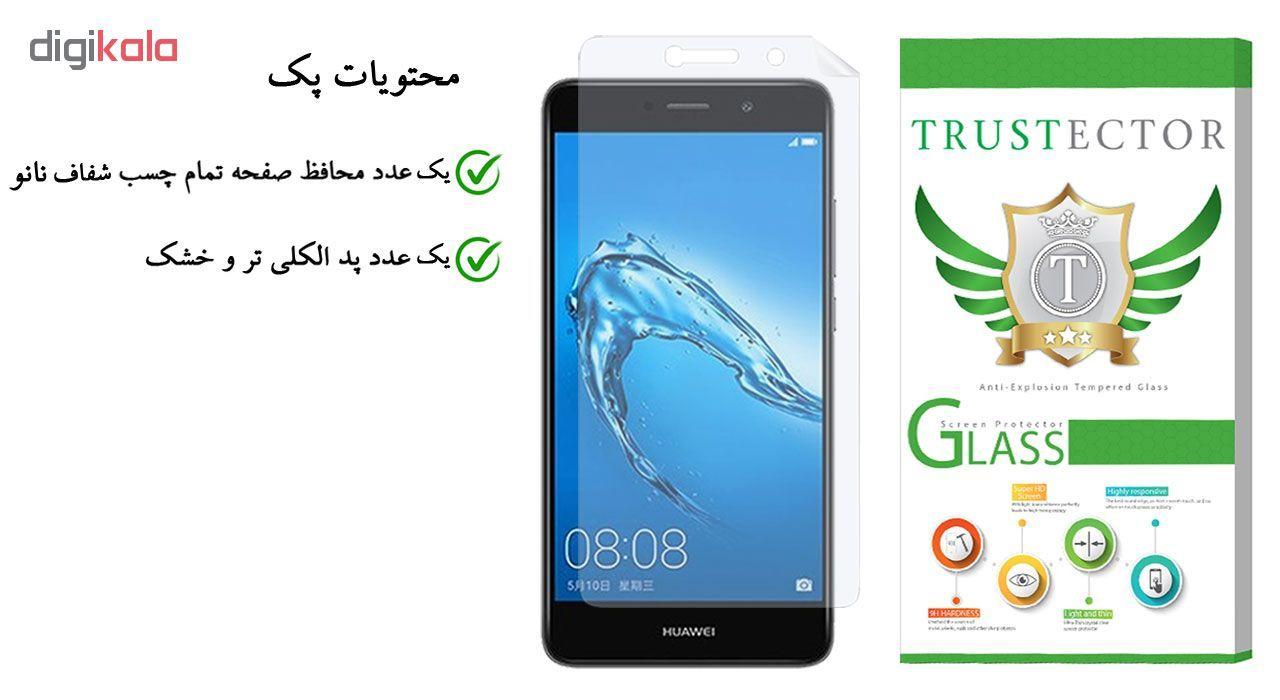 محافظ صفحه نمایش تراستکتور مدل GNF مناسب برای گوشی موبایل هوآوی Y7 Prime main 1 1