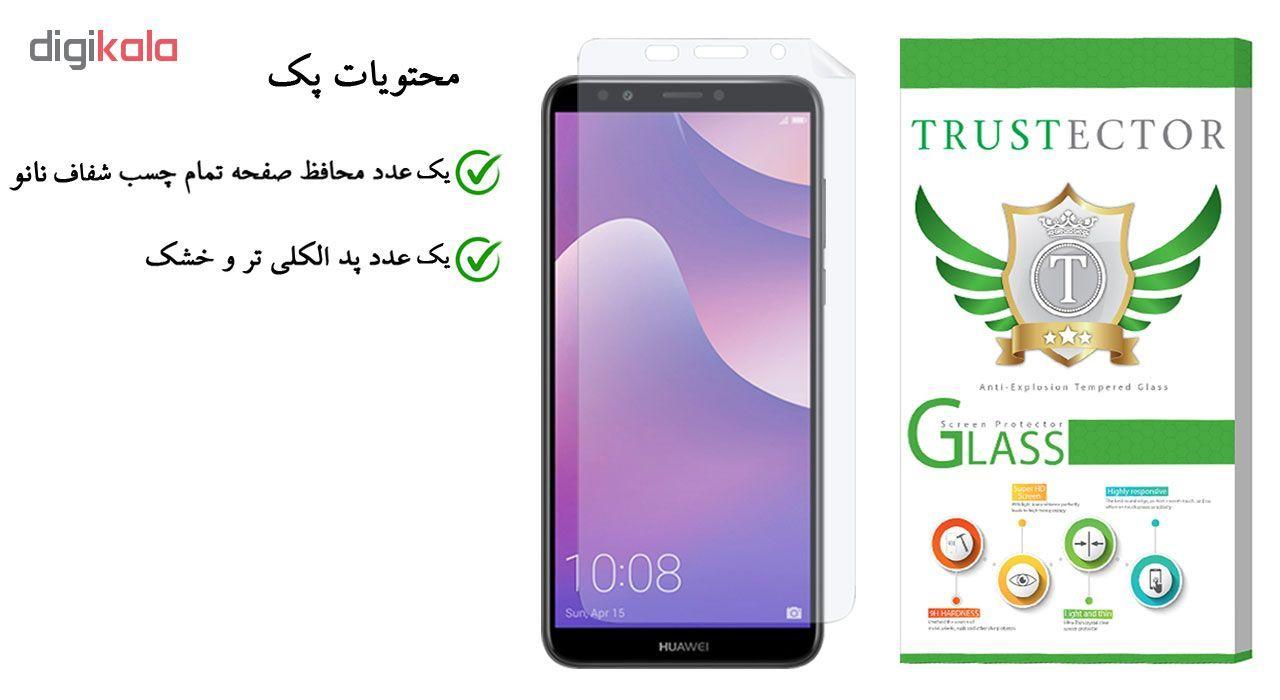 محافظ صفحه نمایش تراستکتور مدل GNF مناسب برای گوشی موبایل هوآوی Y7 Prime 2018 main 1 1