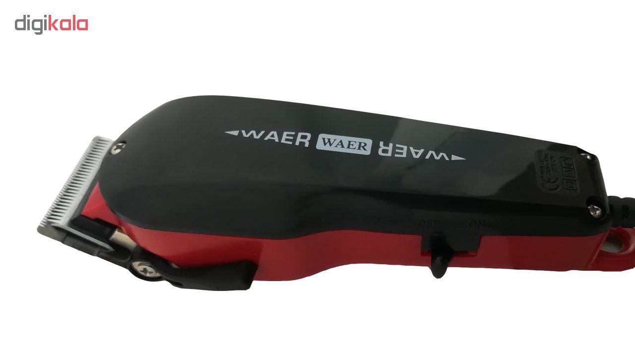 ماشین اصلاح موی سر وایر مدل WA-8110