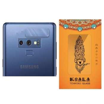 محافظ لنز دوربین کوالا مدل PWT-001 مناسب برای گوشی موبایل سامسونگ Galaxy note 9