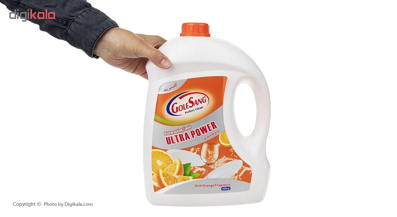 مایع ظرفشویی گل سنگ مدل Orange مقدار 3500 میلی لیتر main 1 4