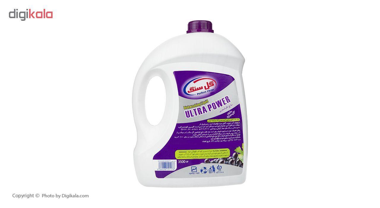 مایع ظرفشویی گل سنگ مدل Grape مقدار 3500 میلی لیتر main 1 2