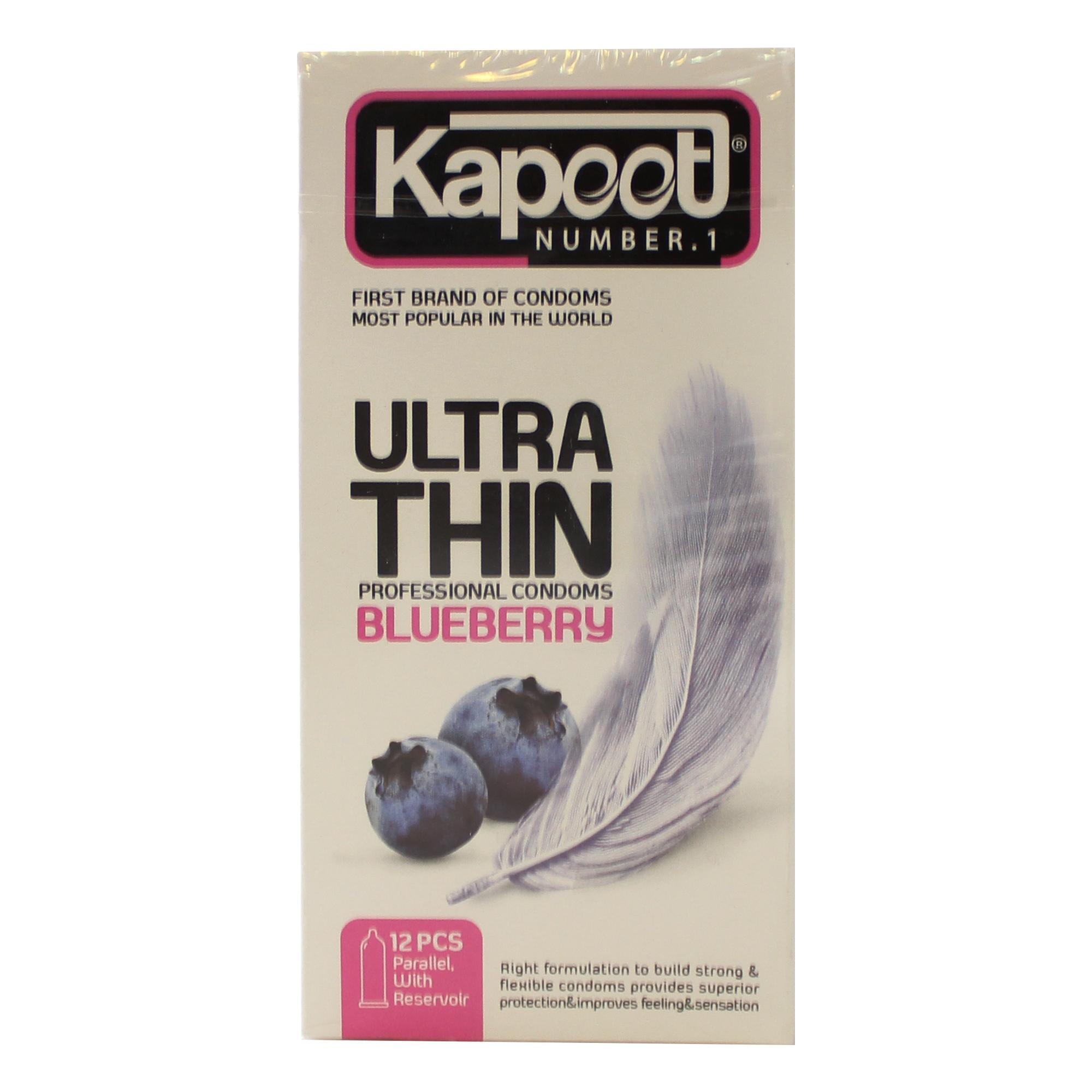 کاندوم کاپوت مدل Ultra Thin بسته 12 عددی