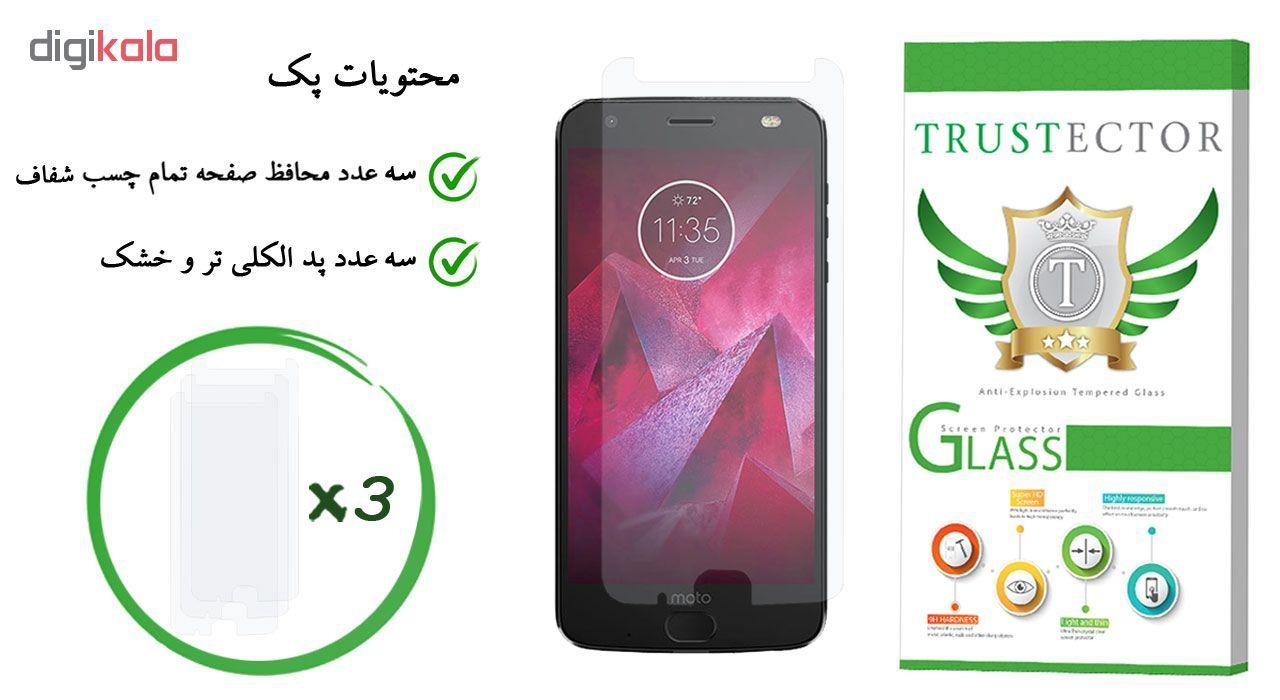 محافظ صفحه نمایش تراستکتور مدل GLS مناسب برای گوشی موبایل موتورولا Moto Z2 Force بسته 3 عددی main 1 1