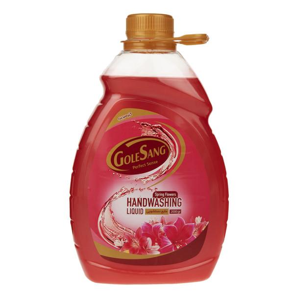 مایع دستشویی گل سنگ مدل Red مقدار 2000 گرم