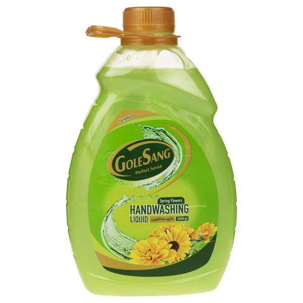 مایع دستشویی گل سنگ مدل Green مقدار 2000 میلی لیتر