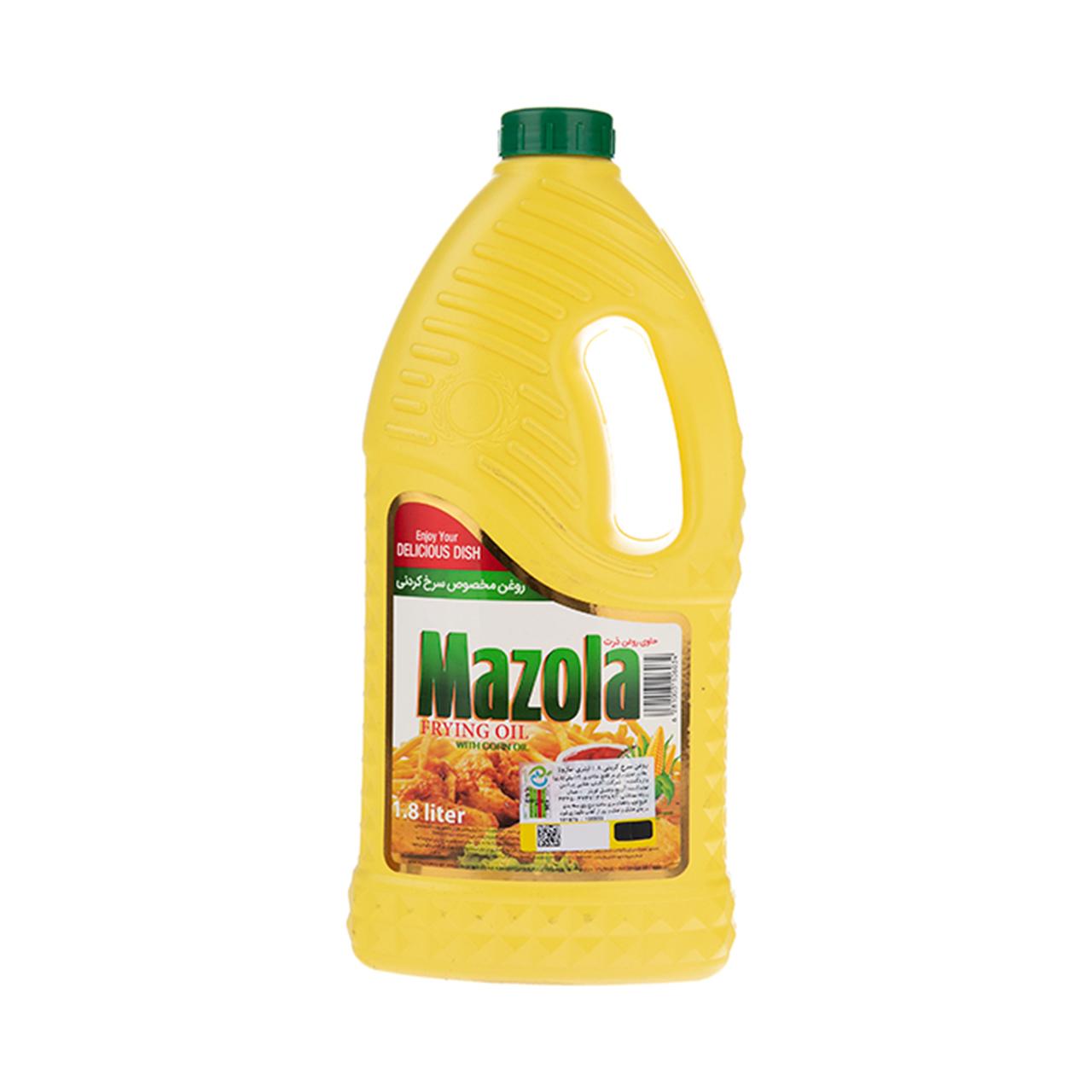 روغن مخصوص سرخ کردنی مازولا - 1.8 لیتر