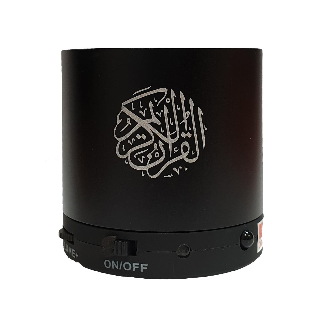 اسپيكر بلوتوثي قابل حمل قرآن گويا مدل QS-106