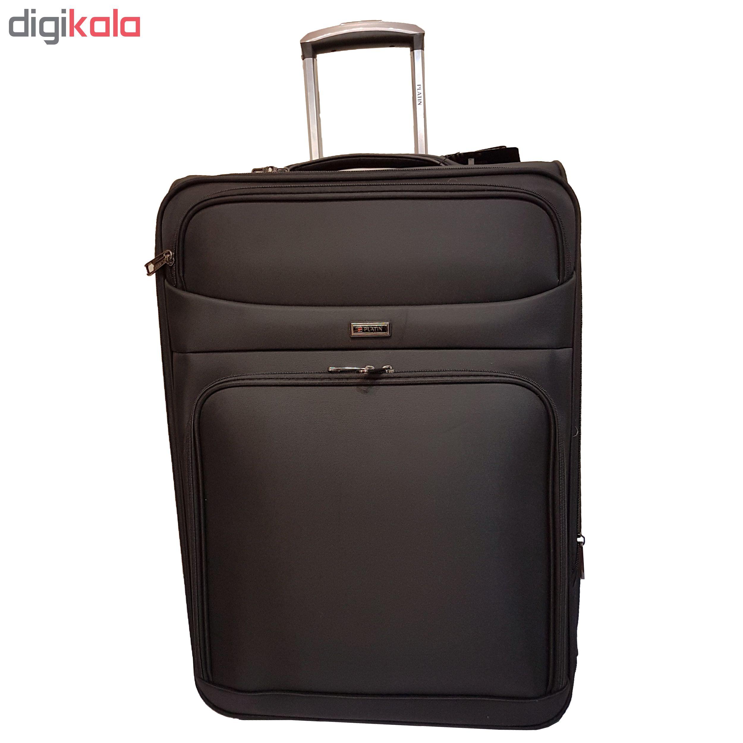 چمدان پلاتین کد 002-24