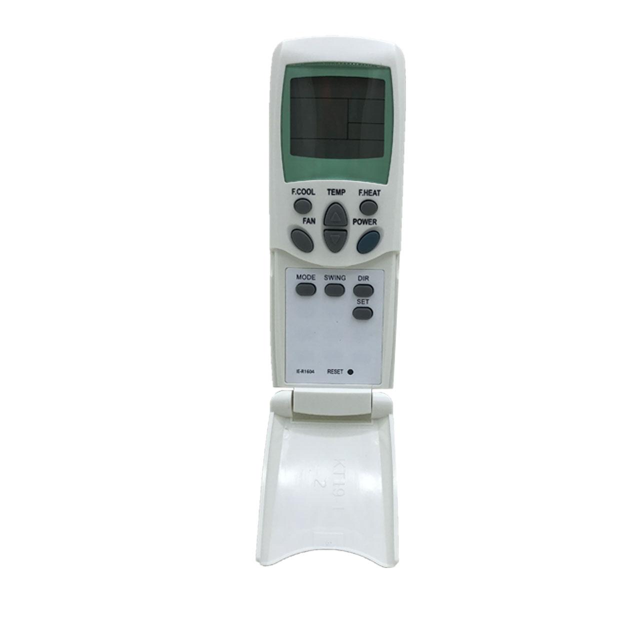 ریموت کنترل مدل IE-R1604 مناسب برای کولر گازی الجی