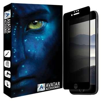 محافظ صفحه نمایش حریم شخصی آواتار مدل I7P1S مناسب برای گوشی موبایل اپل iPhone 7 plus