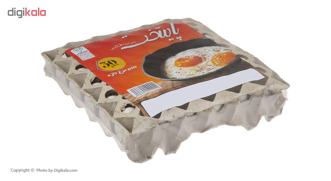 تخم مرغ پایتخت بسته 30 عددی main 1 1