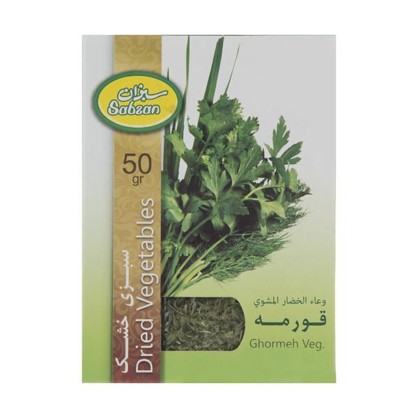 سبزی قورمه خشک سبزان مقدار 50 گرم