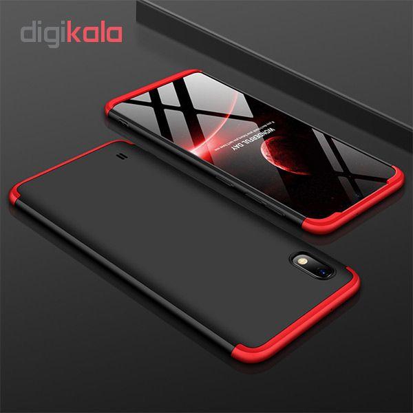 کاور 360 درجه جی کی کی مدل G-02 مناسب برای گوشی موبایل سامسونگ Galaxy A10