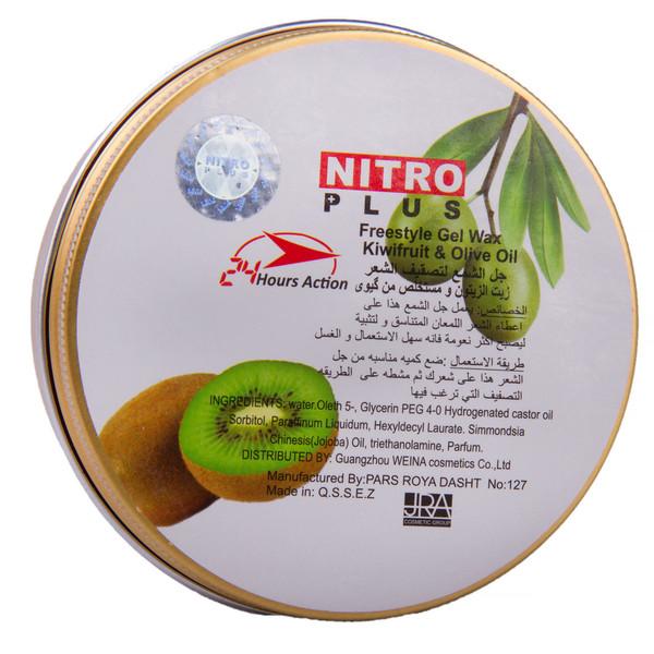 چسب مو نیترو مدل Kiwifruit & Olive oil حجم 145 میلی لیتر