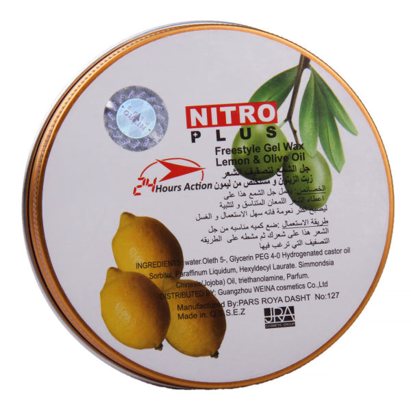 چسب مو نیترو مدل Lemon & Olive oil حجم 145 میلی لیتر