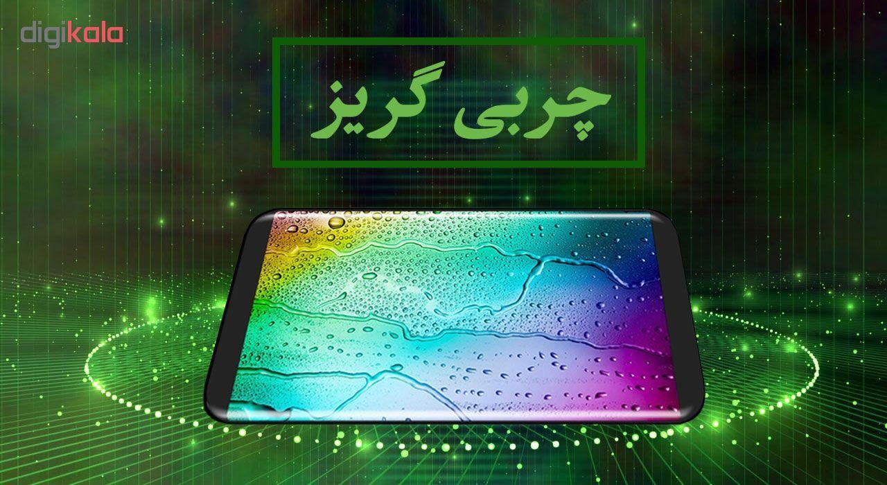 محافظ صفحه نمایش تراستکتور مدل GLS مناسب برای گوشی موبایل سامسونگ Galaxy Note 4 بسته 5 عددی main 1 3