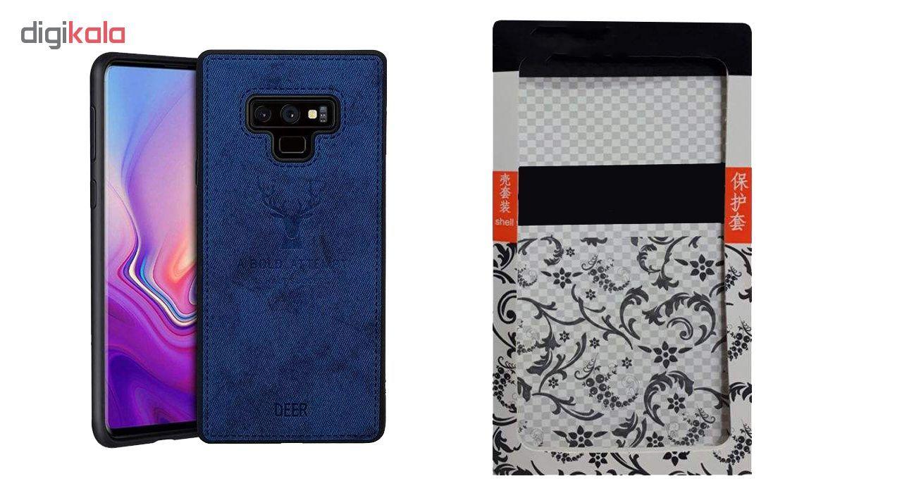 کاور مدل d20 مناسب برای گوشی موبایل سامسونگ Galaxy note 9 main 1 1