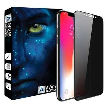 محافظ صفحه نمایش حریم شخصی آواتار مدل 1IX مناسب برای گوشی موبایل اپل iPhone x