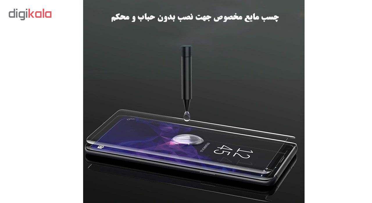 محافظ صفحه نمایش یووی لایت ورکس مدل LMT1 مناسب برای گوشی موبایل سامسونگ Galaxy Note 9 main 1 4