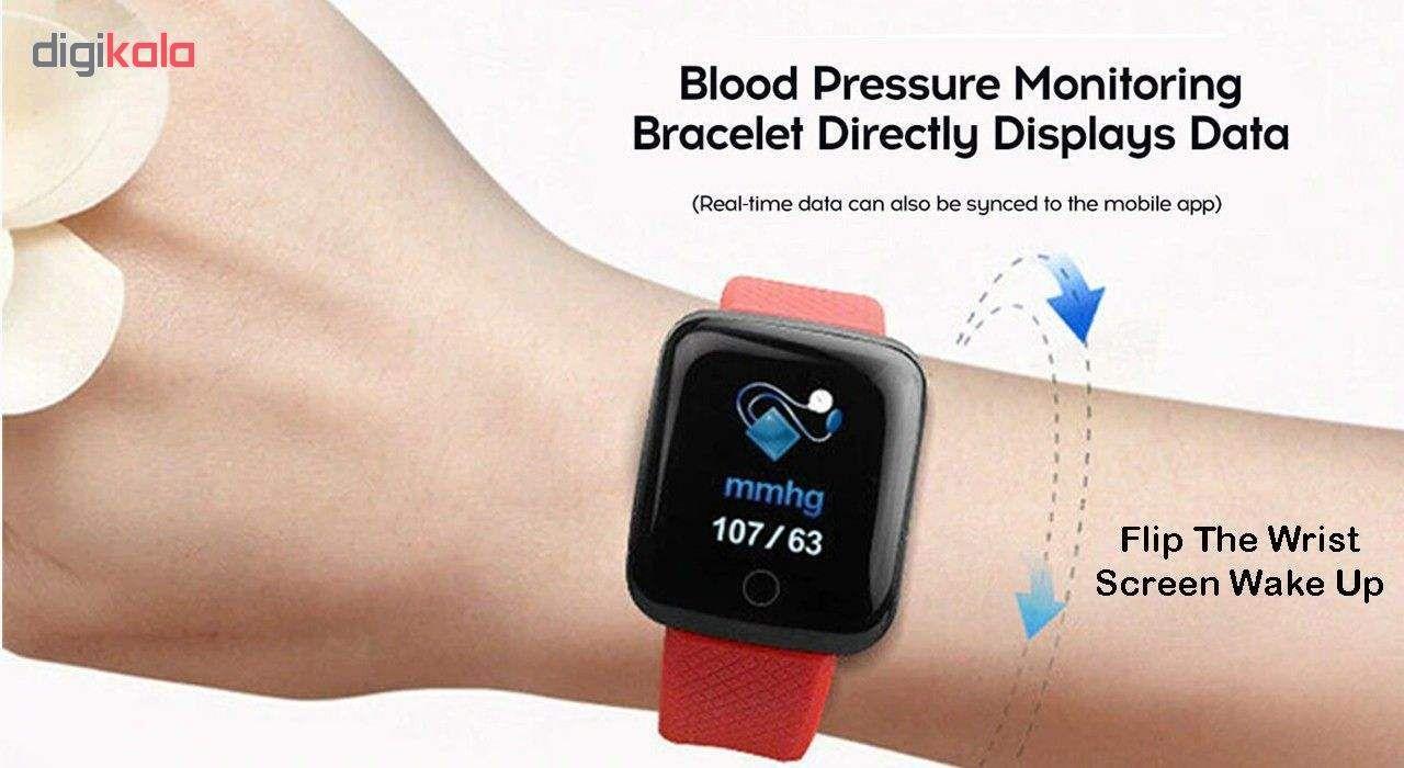 مچ بند هوشمند مدل Sustained Heart Rate main 1 2