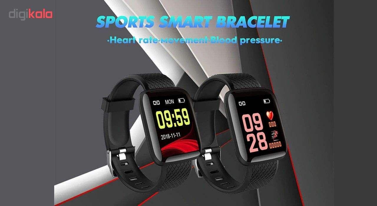 مچ بند هوشمند مدل Sustained Heart Rate main 1 6