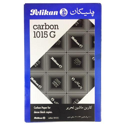 کاغذ کاربن پلیکان مدل 1015G