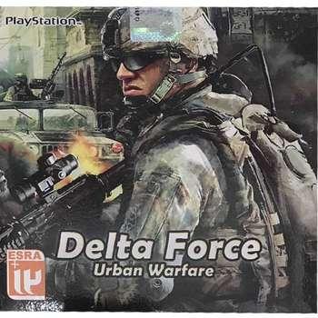 بازی delta force urban warfare مخصوص ps1