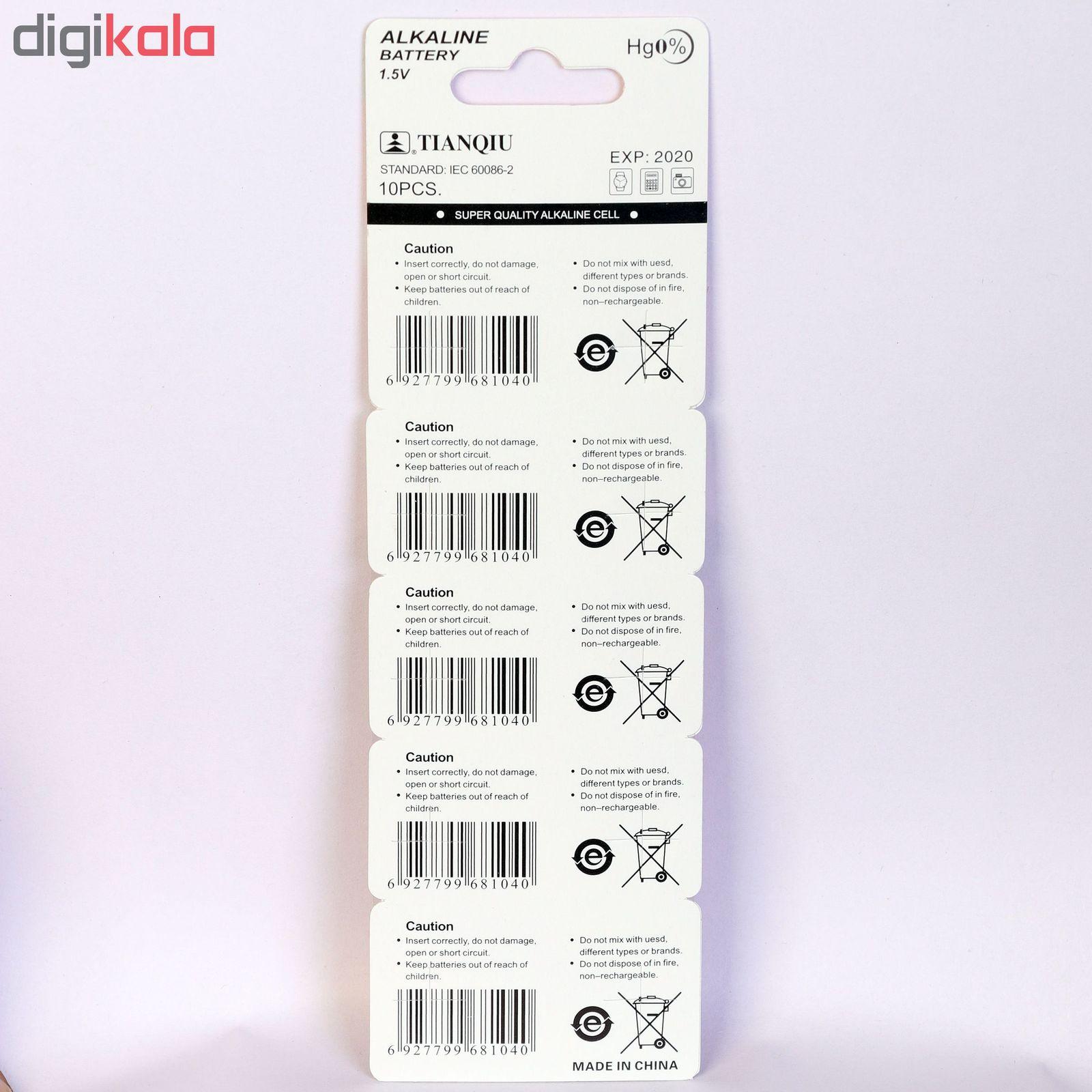 باتری ساعتی تیانکیو مدل AG4 بسته 10 عددی main 1 2