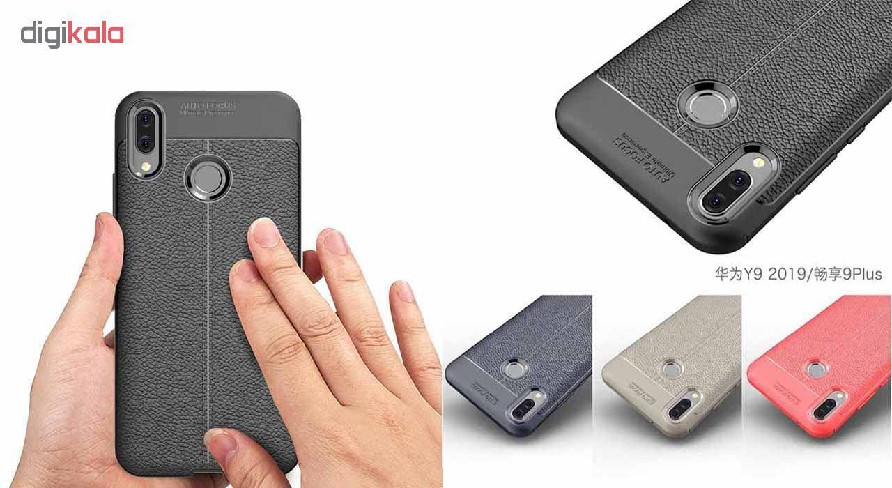 کاور کینگ پاور مدل A1F مناسب برای گوشی موبایل هوآوی Y9 2019 main 1 5