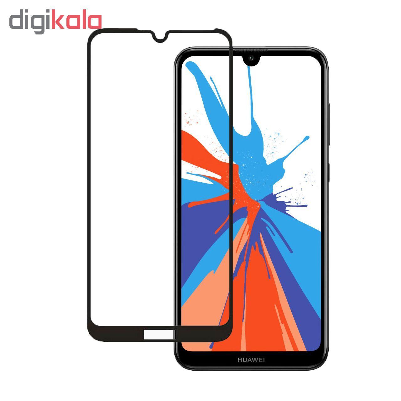 محافظ صفحه نمایش نیکسو مدل FG مناسب برای گوشی موبایل هوآوی Y7 Prime 2019 بسته سه عددی main 1 1