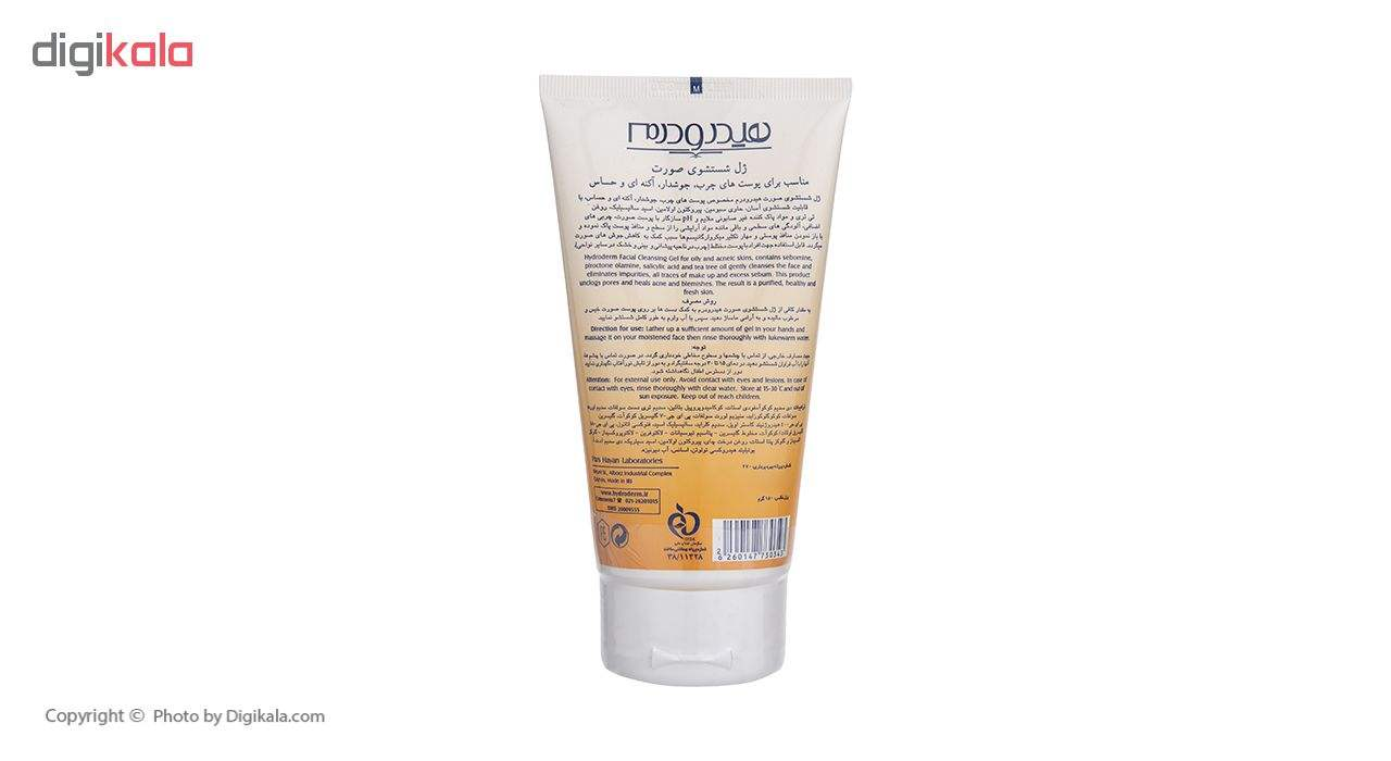 ژل شستشو صورت هیدرودرم مدل Oily Skin مقدار 150 گرم main 1 2