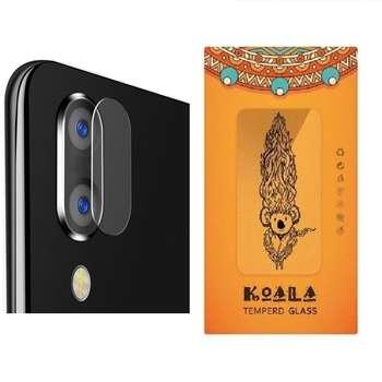 محافظ لنز دوربین کوالا مدل PWT-001 مناسب برای گوشی موبایل هوآوی Y7 2019