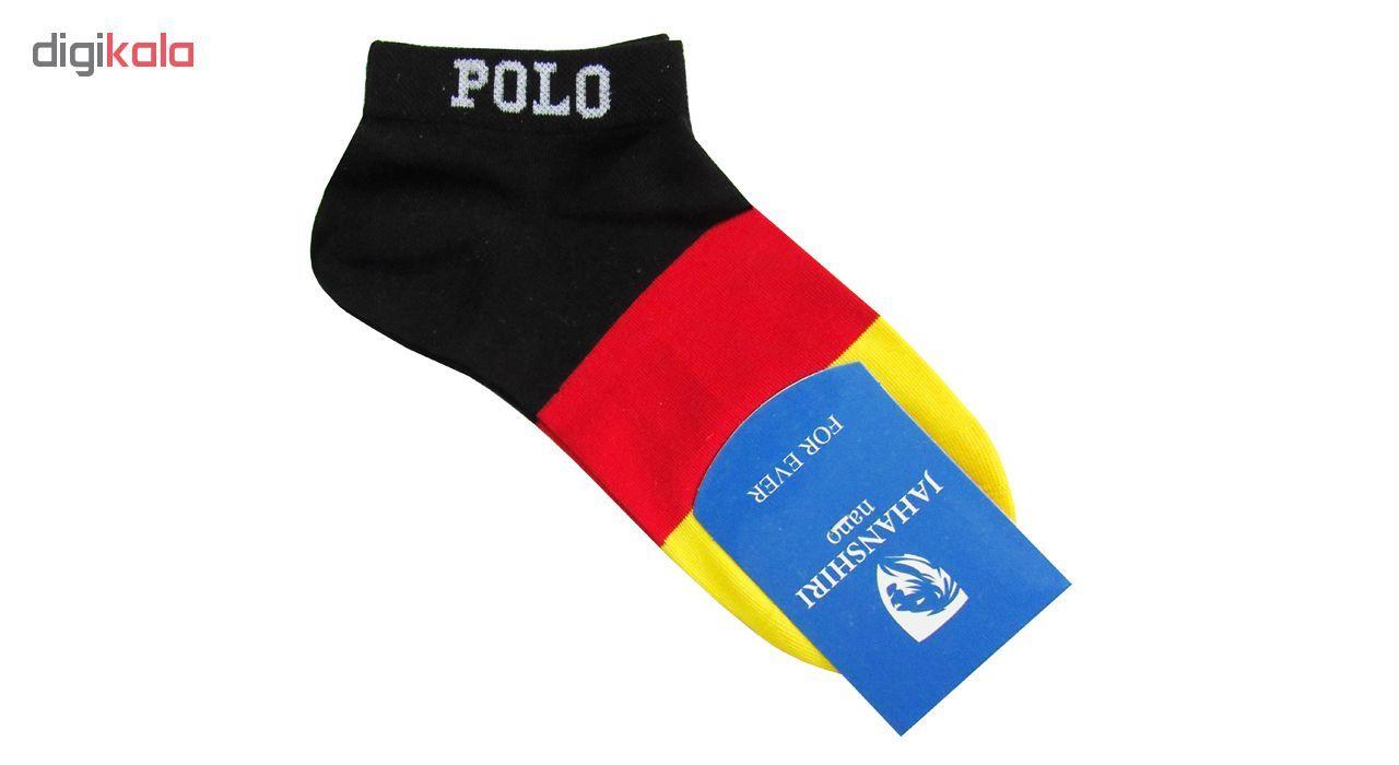 جوراب مردانه جهانشیری طرح پرچم آلمان main 1 1