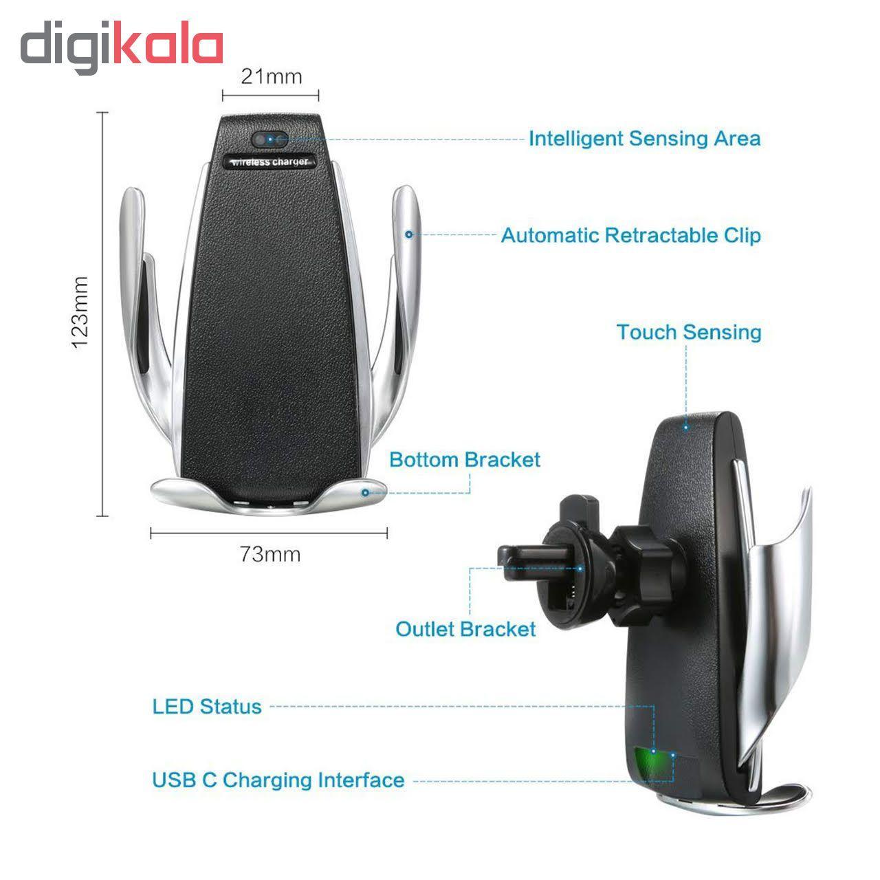 پایه نگهدارنده و شارژر بی سیم گوشی موبایل مدل S5 main 1 12