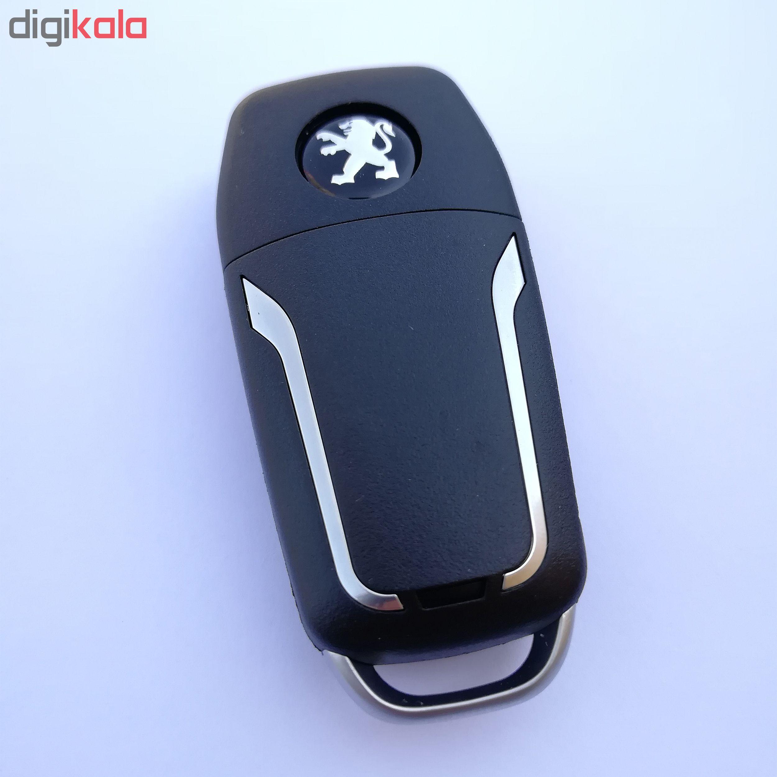 ریموت قفل مرکزی خودرو کد 013 مناسب برای پژو 206 و 207