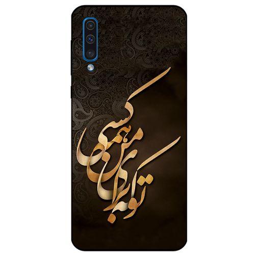 کاور کی اچ کد 6735 مناسب برای گوشی موبایل سامسونگ Galaxy A70 2019