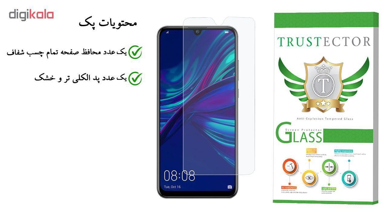 محافظ صفحه نمایش تراستکتور مدل GLS مناسب برای گوشی موبایل هوآوی P Smart 2019 main 1 1