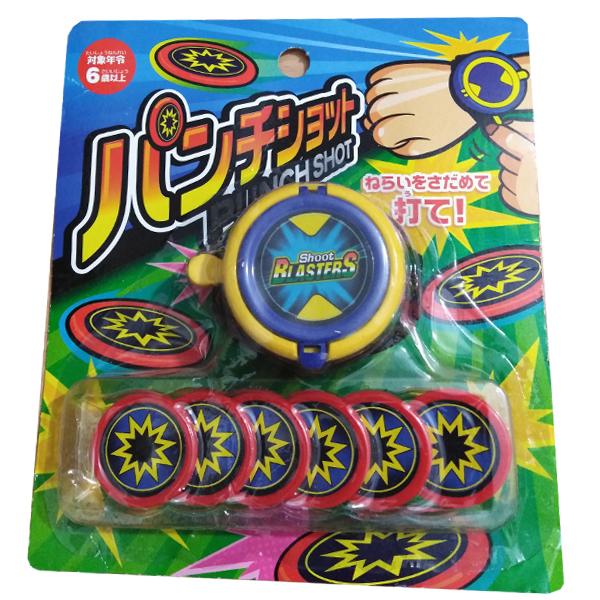 ساعت اسباب بازی مدل Punchshot