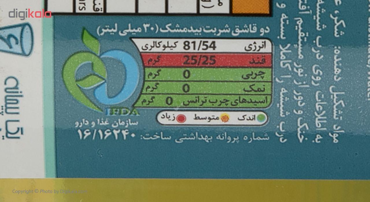 شربت بیدمشک کامبیز مقدار 475 گرم main 1 3