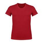 زیرپوش مردانه کیان تن پوش مدل U Neck Shirt Classic R thumb