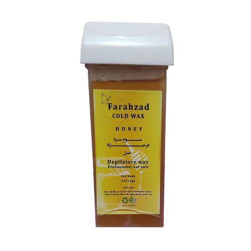 موم موبر فرحزاد مدل Honey وزن 140 گرم