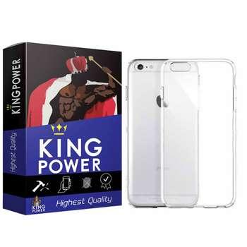 کاور کینگ پاور مدل T21 مناسب برای گوشی موبایل اپل iPhone 7