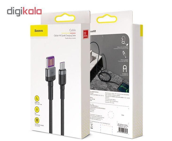 کابل تبدیل USB به USB-C باسئوس مدل CATKLF-P91  طول 1 متر main 1 2