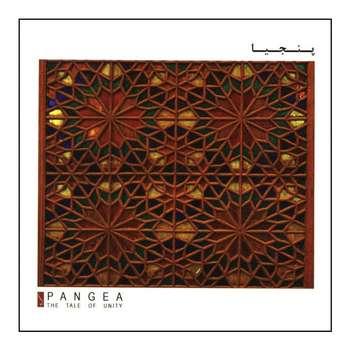 آلبوم موسیقی پپنجیا اثر گروه لیان