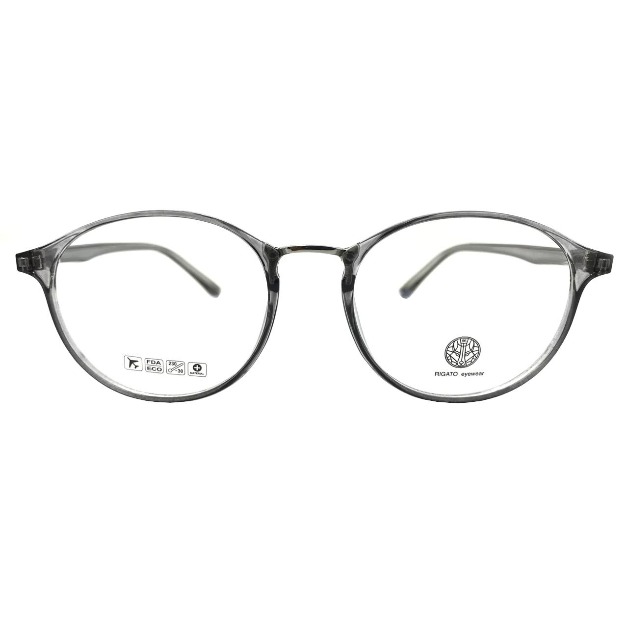 فریم عینک طبی مردانه ریگاتو مدل M-2168