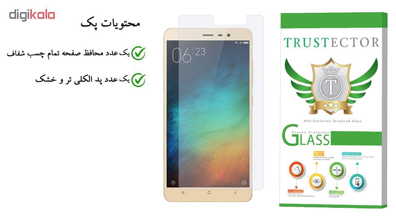 محافظ صفحه نمایش تراستکتور مدل GLS مناسب برای گوشی موبایل شیائومی Redmi Note 3 main 1 1