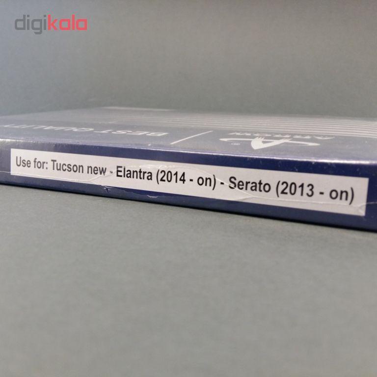 فیلتر کابین خودرو آرو مدل 2H001 مناسب برای هیوندای توسان 2016 و النترا 2014 و سراتو 2013 main 1 3
