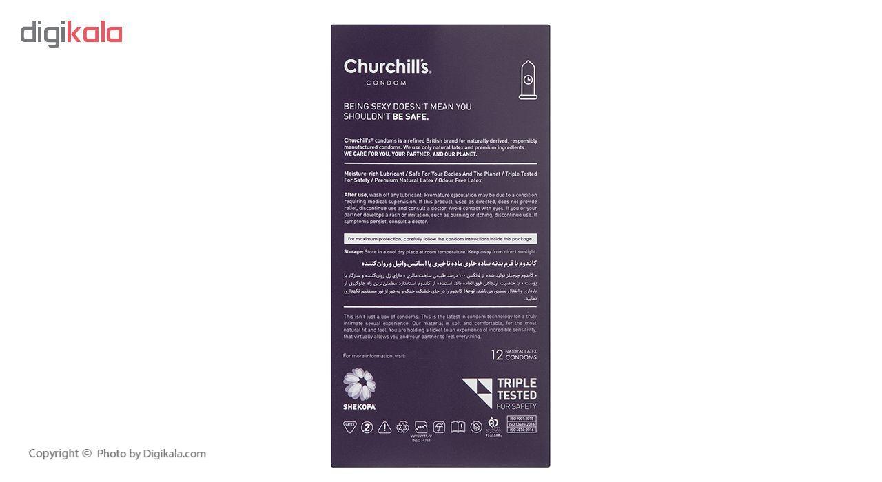 کاندوم چرچیلز مدل Classic Delay بسته 12 عددی main 1 3